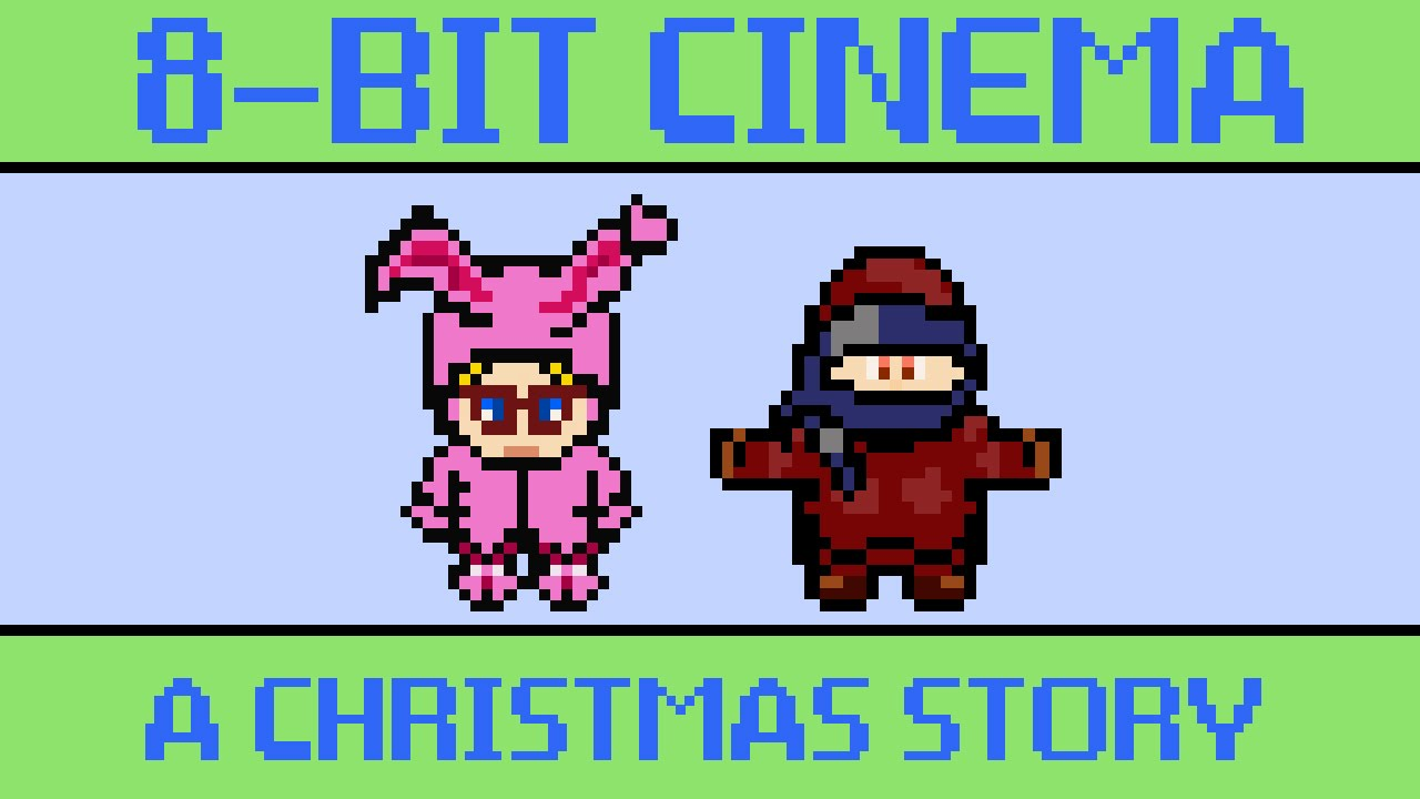 A Christmas Story | Stuff that may only interest me